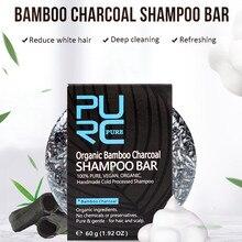Gri saç rengi boya tedavisi şampuan bambu kömür temiz detoks kalıp sabun siyah şampuan parlak saç ve saç derisi tedavisi