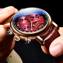 LIGE nowe luksusowe zegarki biznesowe kwarcowe zegarki męskie skórzany pasek 30M wodoodporny modny zegarek męski zegar Relogio Masculino tanie tanio 24cm Moda casual QUARTZ NONE 3Bar Klamra CN (pochodzenie) STAINLESS STEEL Hardlex Kwarcowe Zegarki Na Rękę Papier Skórzane