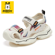 BOBDOG house Kid shoes non-slip and comfortable baby Running