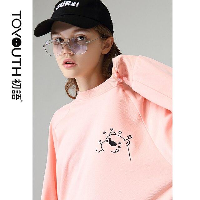 Toyouth New Cartoon Printed Long Sleeve Hoodies Women Casual Round Neck Long Sleeve Sweatshirts