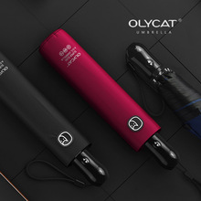 Olycat Ultralight Automatische Paraplu Regen Vrouwen Eenvoudige Kleur Zonnebrandcrème Anti Uv Reizen Parasol Clear Parasol 6K Winddicht