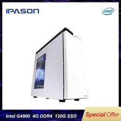 IPASON أجهزة الكمبيوتر المكتبية G3930 ترقية G4900 DDR4 4G 120G SSD المنزل مكتب المؤسسة المشتريات كمبيوتر مكتبي