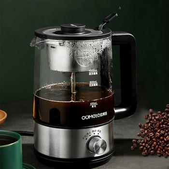 Czajnik elektryczny ekspres do kawy ekspres do herbaty czarny pu 'er szklany czajnik elektryczny czajnik parowy automatyczny zestaw pieczątek do ciastek czajnik elektryczny tanie i dobre opinie Donlim CN (pochodzenie)