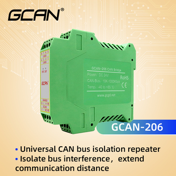 GCAN-206 CAN-Bus communication relay module with two standard CAN bus interfaces,for ID filter conversion and data conversion. gcan usbcan ii c can bus communication interface card industrial control equipment with high speed large data communication