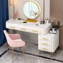 Luxury Dressing Table With Mirror Vanity Makeup Light Mirror Artificial Marble Desktop Velvet Drawers Bedroom Furniture Dresser