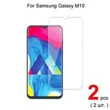 Закаленное стекло для samsung galaxy m10 защитное закаленное