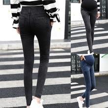 Oeak джинсы Для женщин Беременность беременности и родам Костюмы черные брюки для беременных женская одежда для кормления брюки джинсы Для женщин s Костюмы