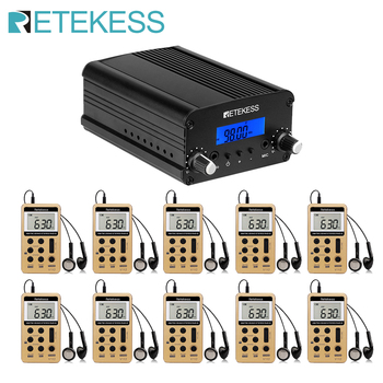 Retekess 10 V112 Radio + TR509 Wireless FM Transmitter Broadcast Stereo Radio Station For Drive-in Church Meeting Parking Cinema 1