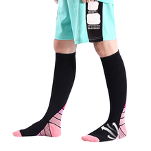 Компрессионные носки для мужчин и женщин, спортивные длинные носки, чулки для бега на открытом воздухе, повседневные BB55