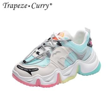 Nueva inclusión gran oferta de zapatillas deportivas transpirables de verano para mujer T730