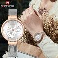 Женские наручные часы NAVIFORCE  люксовый бренд  модные креативные деловые водонепроницаемые часы с 3D розой  2019