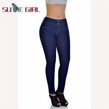 Летние сексуальные обтягивающие однотонные джинсы sudie girl
