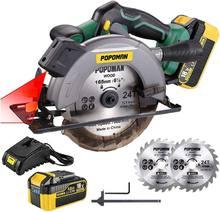 Batterie 18V 4.0Ah, Chargeur Rapide 4.0A, 4300RPM, Angle de Coupe Réglable(90 °-45 °), Laser