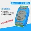 SW02 12-канальный модульный Переключатель входного сигнала Диагностического Интерфейса стандарта связи RS485