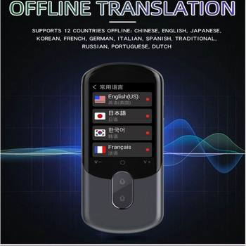 F4A Translator Multi-Languages Smart Instant Voice 12 countries Offline with Camera support Photographic scanning Portable