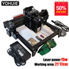 YOHUIE-máquina de grabado láser de metal, enrutador de madera, mini máquina de grabado láser de acero inoxidable, 15000MW, 20W