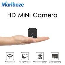 Marlboze 1080 p hd wifi ip 카메라 p2p ir 컷 야간 투웨이 오디오 베이비 모니터 무선 홈 보안 감시 카메라