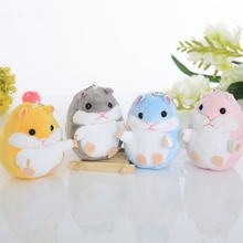 10cm Cute Plush Toys New cute soft plush hamster doll jewelry bag key pendant grasping machine