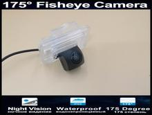 Reverse Camera 175 Degree 1080P Fisheye Lens Parking Car Rear view Camera For Suzuki Swift Sport 2013 2014 2015 Car Camera