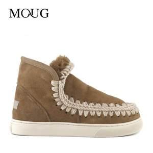 Winter Shoes Snow-Boots Sheepskin Eskimo Moug Girl Kids Children Boy Ankle Handmade Original