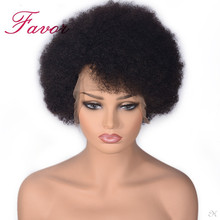 Short Afro Kinky Curly Full Lace Wig Natural Color Brazilian Remy Human Hair Wigs For Black Women With Baby Hair Favor Lace Wigs