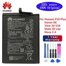 Batterie d'origine 2021 mAh de 3650 ans pour huawei P10 Plus Honor 8X View 10 V10 Mate 20 Lite Nova 3 4 Batteries