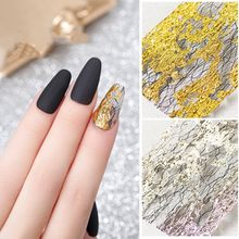 1 Pack Transfer Nagel Folie Tape Japanse Nail Art Diy Mesh Nail Sticker Goud Zilver Netto Lijn Nail Decorations(China)