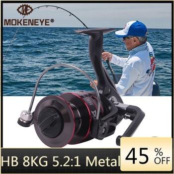 8KG Max Drag Fishing Reel Metal Spool Spinning Reel Stainless Steel Handle Line Spool Saltwater Fishing Accessorie Fishing Tools