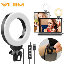 Ulanzi VIJIM CL06 Video Conference Light 4'' 10cm Selfie Ring Light For iPad Laptop PC Webcam Light With Clip for Youtube Live