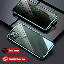 Конфиденциальный Магнитный стеклянный чехол для телефона, анти-Открытый протектор экрана для iPhone 11 Pro Max 6 7 8 Plus X XS XR, Магнитный чехол-крышка
