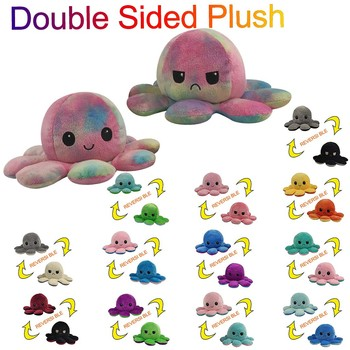 Double-sided Pulpos Reversibles Child Toys Chirdren Kids Birthday Peluche Doll Flip Pulpo Plush Toy Gift Pulpit Reversible image