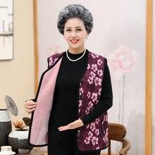 Chinese Style Elderly Women Vest Oriental Floral Printing Thick Fleece Warm Knitted Waistcoat Autumn Velvet Herringbone Gilet