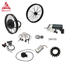 QSMOTOR 205 50H V3/V3I Electric High Power Bicycle Kit With TFT H6 Speedometer For Electric Bicycle
