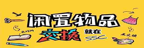 Store 商店插图(1)