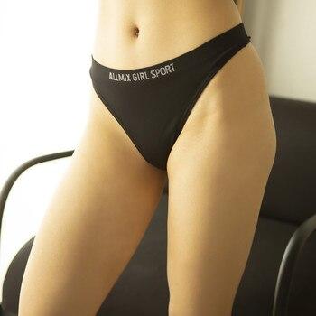 Sport Lingerie Set Plus Size Lingerie For Women 4xl 5xl 6xl Underwear Femme Lingerie Women Clothing Inner Woman Sensuous 2021 2