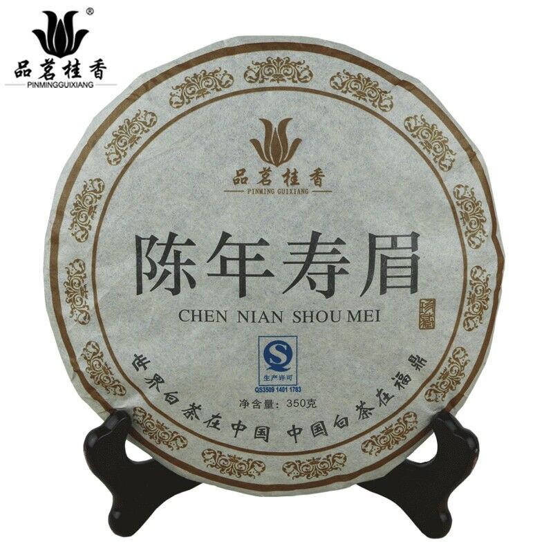 CHEN NIAN SHOU MEI * FuDing Premium Aged Tribute Eyebrow Gong Mei White Tea 350g
