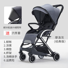 Baby stroller can sit reclining lightweight folding four-wheel shock absorber baby stroller(China)