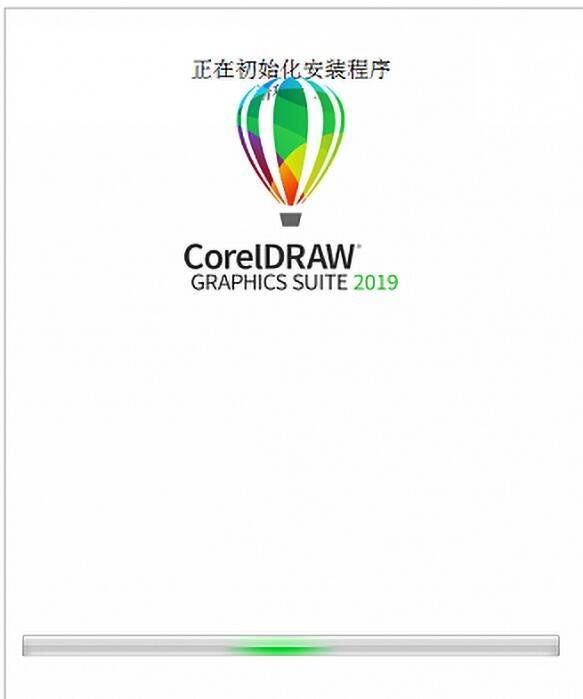 安装CorelDRAW2019出现安装失败,有人知道什么情况(1)