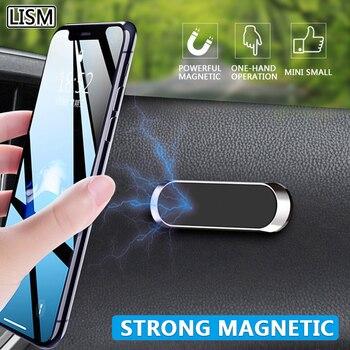 IPhone सैमसंग Xiaomi मेटल मैग्नेटिक जीपीएस माउंट कार वॉल माउंट के लिए LISM चुंबकीय कार फोन धारक स्ट्रिप मिनी डैशबोर्ड स्टैंड