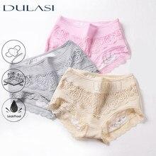 DULASI-culotte menstruelle anti-fuite pour femmes, physiologique, confortable, en coton, culotte taille moyenne, livraison directe