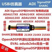 USBi المحاكي/SigmaDSP الاصطناعي رئيس/ADAU1701/ADAU1452/EVAL adusb2ebz-في ملحقات وقطع غيار أجهزة من أدوات على