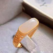 Snew prata natural hetian jade estilo chinês retro retangular oval borda oca aberto anel quadrado ajustável senhora anel