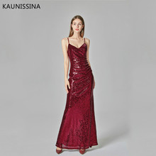 KAUNISSIN Sexy Sequined Evening Prom Party Dress Spaghetti Straps High Waist Backless Formal Evening Dress Luxury Gowns Robe dz47le residual current circuit breaker with surge protector rcbo small mcb rccb with lightning protection spd