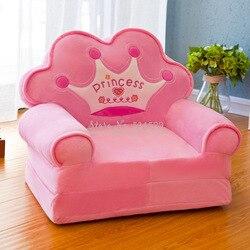 5%Disassembled Washed Kids Sofa Fashion Children Sofa Folding Cartoon Cute Baby Mini Sofa Kindergarten Baby Seat Sofa