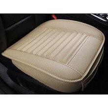 車のシートカバークッション竹炭シングルプレミアムカーシート保護カバー自動車シートマット車インテリアガード