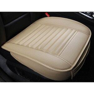 Image 1 - Auto Copertura di Sede Cuscino di Bambù del Carbone di legna di Premio Unico seggiolini Auto coperchio di protezione Auto tappetino del sedile Car interior guardia