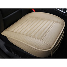รถยนต์ถ่านไม้ไผ่พรีเมี่ยมรถที่นั่งป้องกันที่นั่งอัตโนมัติ MAT Car GUARD