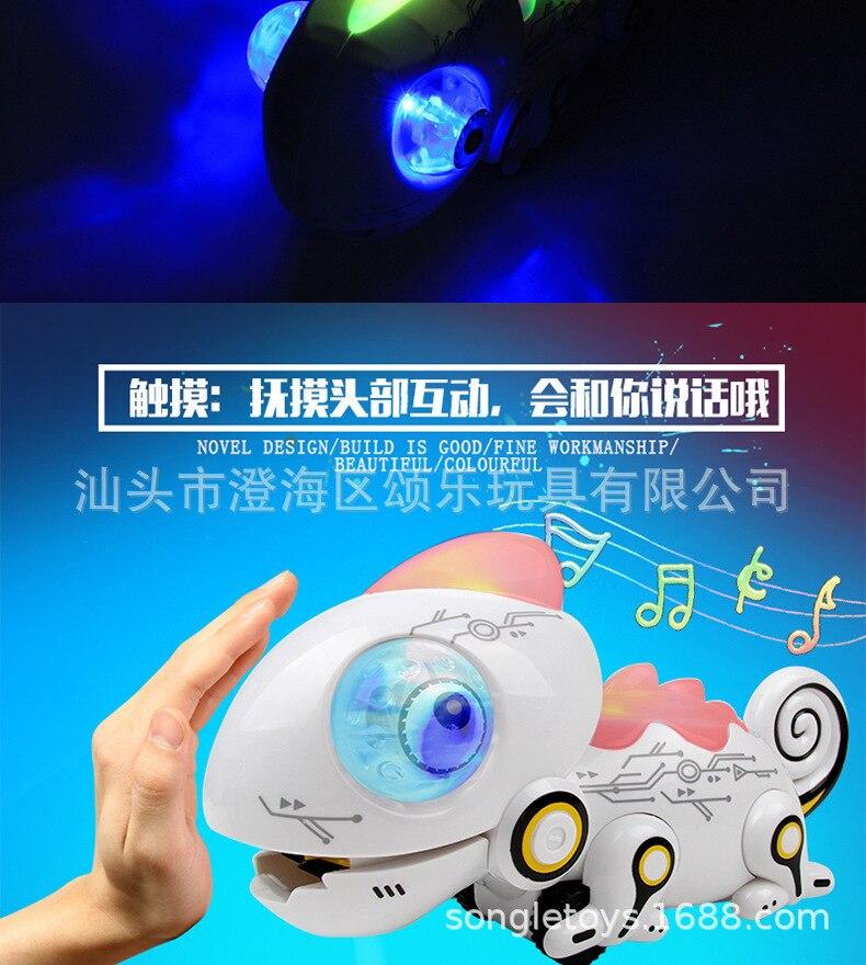 Kinder Pädagogisches Smart Fernbedienung Licht Und Sound Eidechse Pädagogisches Sensing Elektronische Haustier Chamäleon Roboter Spielzeug - 3