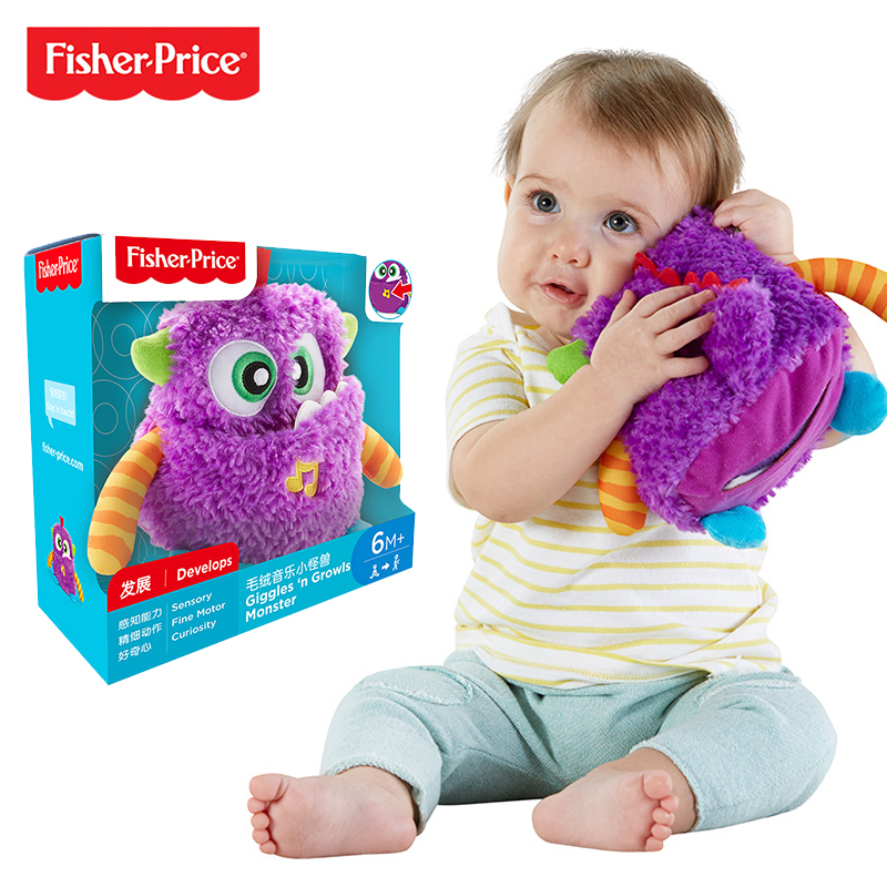 Fisher Price Original Baby Music Box Toys For Baby 0-12 Month Giggles Growls Monster Educational Sensory Infant Toys Brinquedos
