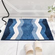 Качественные Противоскользящие коврики для ванной в полоску